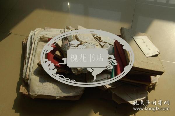 60-70年代知青日记手稿等杂散资料一堆(重约2.7公斤)