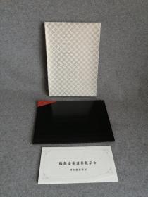 轮岛涂 日本 茶道具