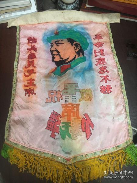 文革刺绣......抬头看见毛主席..革命到底志不移........敬祝毛主席万寿无疆