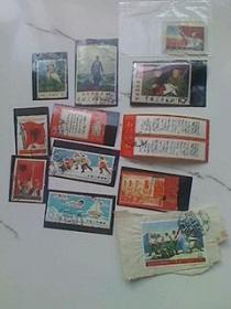 毛主席去安源邮票
