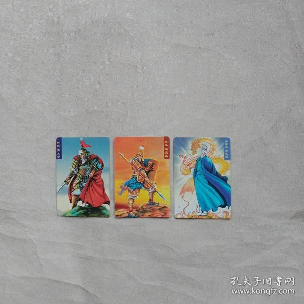 小当家三国争霸3张:韩当、诸葛亮、张辽