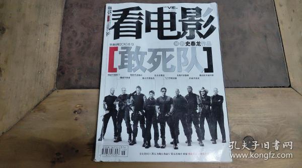 看电影2010.15
