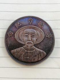 收藏已久的古钱币老银元,特价!,,