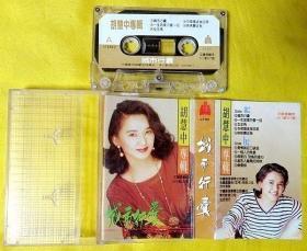 磁带              胡慧中《专辑》1991