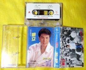 磁带               鲍立《钻石 黄金》1988