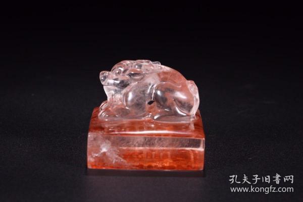 清代:水晶螭龙钮四方印