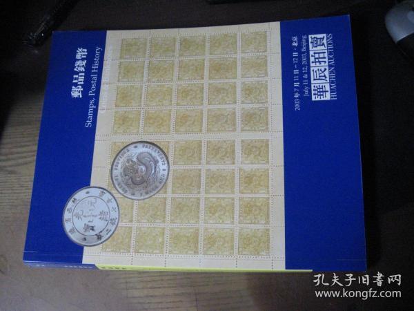 1953年布面平装【最新针灸治疗医典】杨医亚译