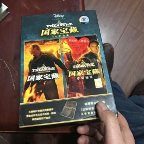 国家宝藏DVD三碟装