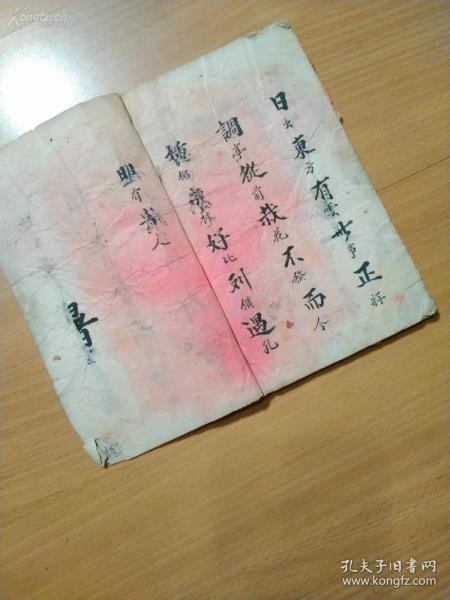 民国手抄字还不错的民俗算命的古籍《算卦书》一册全!!