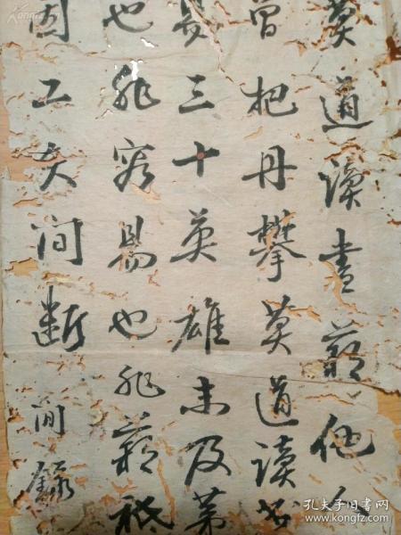 清代读书人手写的一首诗《莫道读书难》,很有意思。喜欢的朋友可以买来把玩!
