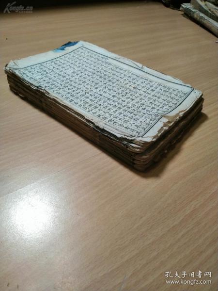 民国白纸石印的诗词古籍《重订唐诗别裁集》存卷一到七,卷十九到二十 四册!