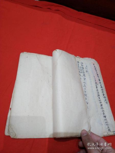 特别罕见的民国六年四川绵阳县公文布告的底稿。每张布告都有绵阳县的关防大印。对研究民国社会非常有帮助。