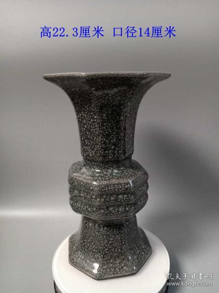 乡下收的宋代传世少见官窑冰裂瓷赏瓶