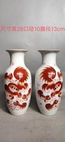 红狮子狗手绘花瓶,绘画生动逼真,色泽纯正,手感圆滑,品相如图,保存完好北6jyz运费自理