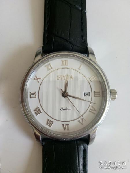 飞亚达手表男表