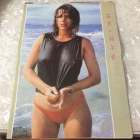 2杂志彩页苏菲玛索
