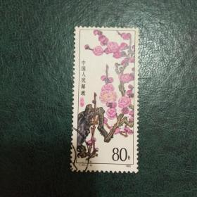 【邮票:老纪特 文革票 编号票 JT票】T103(6-6)