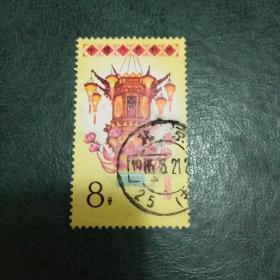 【邮票:老纪特 文革票 编号票 JT票】T104(4-1)