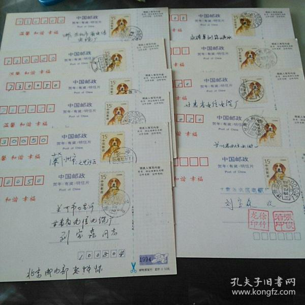 明信片(11张)