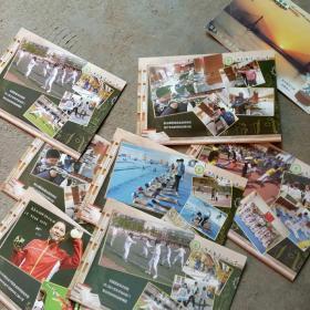 90年代名信片8张附加8枚未使用的邮票