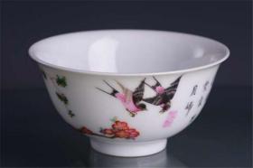 清乾隆官窑珐琅彩柳林春燕宫式碗茶盏