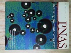 PNAS 2013/06/4 美国国家科学院院刊学术论文原版期刊外文杂志  Proceedings of the National Academy of Sciences of the United States of America