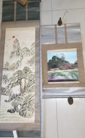 【 包老】民国日本 纸本和风山水画两幅合售 纸裱(小幅是印刷,大幅应该也是)