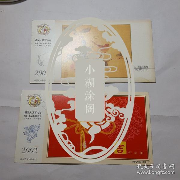 济南军医院主任医师教授黄迪炎信卡一组