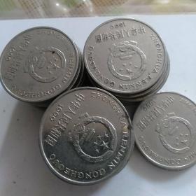 1元牡丹硬币1999年