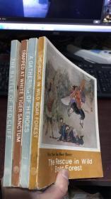 中国古典小说故事连环画册:赤壁大战 、 误入白虎堂 、 群英会 、野猪林 (4本合售)