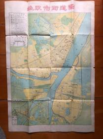 武汉市街道图.. 1958年