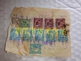 老税票------《1952年五棉合作社发票》!(贴有11张印花税票)