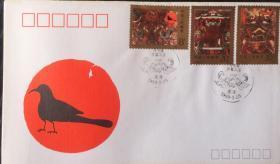 T135 马王堆汉墓帛画首日封 中国集邮总公司发行