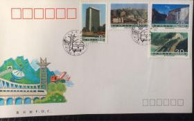 T139 社会主义建设成就(二)首日封 中国集邮总公司发行