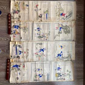 清代木版年画4幅(24孝)83*25厘米 手工上色