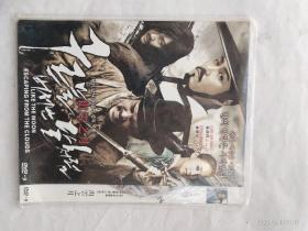 DVD电影:《出云之月》(1592年的朝鲜……)