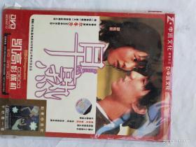 DVD电影《早熟》