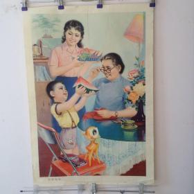 2开年画 奶奶先吃   1983年一月一版一印 货号26