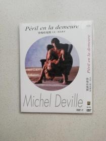 DVD,夜长梦多