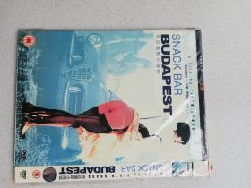 DVD,布达佩斯小酒馆