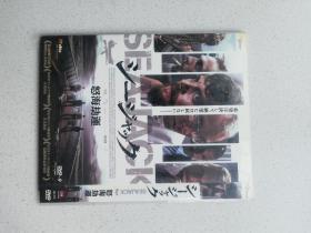 DVD,怒海劫运