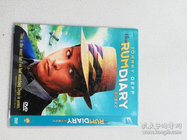 DVD,莱姆酒日记