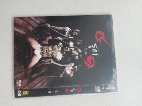 DVD,4女1卢