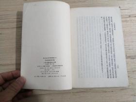 朱自清古典文学专集之二,古诗歌笺釋三種