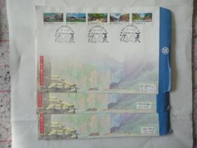 老信封之46:台湾1993年空白带邮票大信封3个(尺寸:23*16cm)