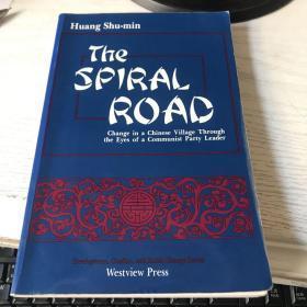 曲折的道路:一位村支书眼中的中国农村变革 The Spiral Road