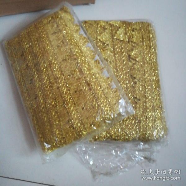 服饰花边,2包75元!全新!金色!服装服饰,服装用品!