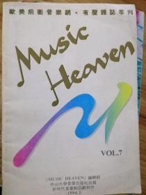 欧美前卫音乐网 有声杂志季刊 vol.7