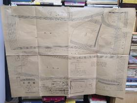 【老纸品】上海服装裁剪纸样 牛仔裤 编号6