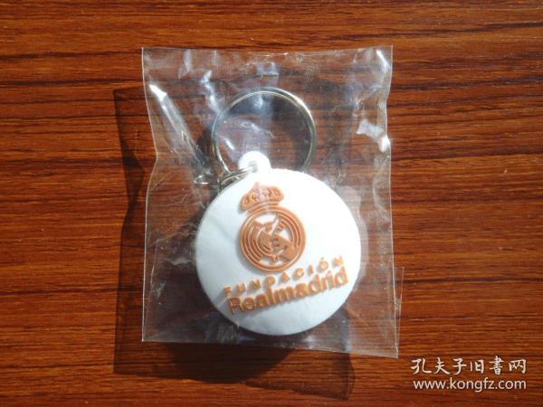 早期 皇家马德里纪念钥匙扣 球队周边收藏